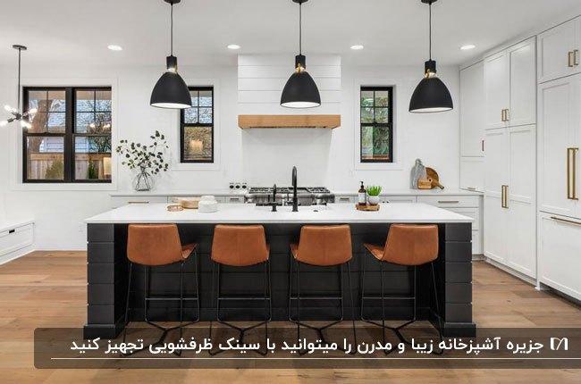 پلان جزیره برای آشپزخانه ای با کابینت های سفید، جزیره مشکی، سه لوستر آویز مشکی و چهار صندلی کانتر
