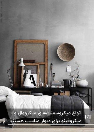 اتاق خوابی با تخت سفید، قاب های چوبی و دیوارپوش میکروسمنت