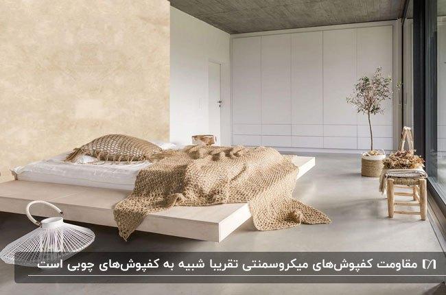 اتاق خواب مدرنی با تخت کرم، یک دیوار کرم و سقف و کف میکروسمنت
