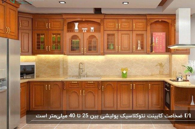 آشپزخانه با کابینت نئوکلاسیک پلیشی به رنگ قهوه ای با نورپردازی های مخفی و درب شیشه ای