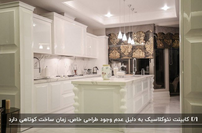 آشپزخانه بزرگی با کابینت و جزیره نئوکلاسیک سفید نورپردازی شده