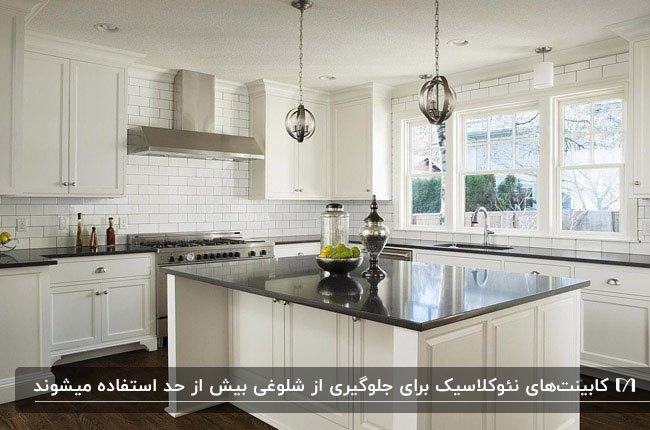آشپزخانه با کابینت نئوکلاسیک ساده سفید و صفحه رویی سنگ مشکی
