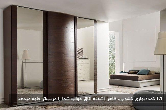 اتاق خوابی با تخت دو نفره کرم و قهوه ای و کمد دیواری با درب کشویی
