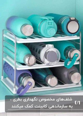 شلف داخل کابینت مخصوص قرار دادن بطری داخل کابینت سبزآبی
