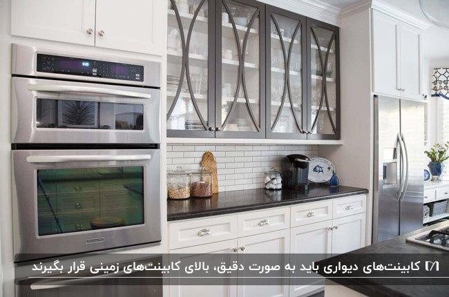 ابعاد استاندارد کابینت های سفید و طوسی با تعدادی درب شیشه ای و لوازم برقی نقره ای