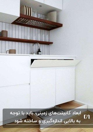 ابعاد استاندارد کابینت های زمینی سفید و قفسه های چوبی قهوه ای تیره