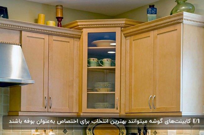 کابینت های بالایی قهوه ای و کابینت گوشه با درب شیشه ای به عنوان بوفه دکوری