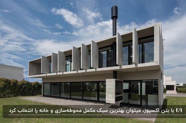 خانه دوبلکسی با بتن نما، سایبان های چرخشی برای طبقه دوم و فریم های مشکی درب و پنجره ها