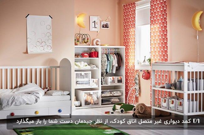 یک اتاق کودک با دیوار صورتی و پرده طرحدار سفید و قرمز و کمد دیواری غیرمتصل