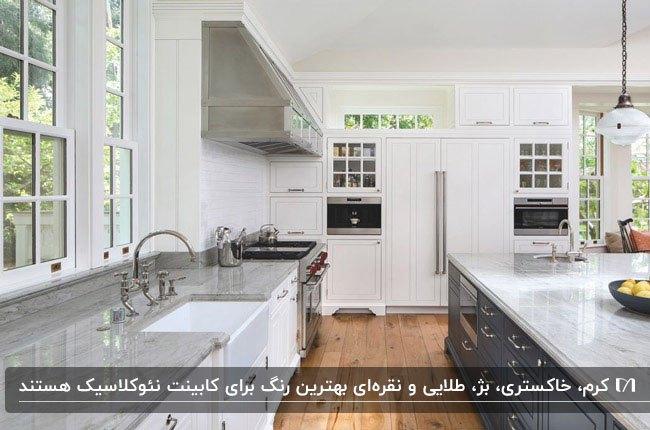 آشپزخانه با کابینت نئوکلاسیک یک طرفه سفید و خاکستری و کفپوش چوبی