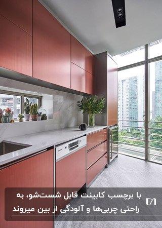 آشپزخانه ای با کابینت های یک طرفه و برچسب کابینت قابل شستشوی رنگ پوست پیازی
