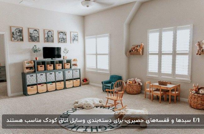 اتاق بازی کودک به سبک مینیمال با قفسه های طوسی و سبدهای حصیری