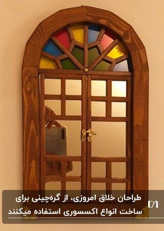 آینه دکوری چوبی با لبه گرد و هنر گره چینی و طلق های رنگی