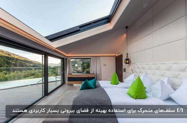 اتاق خوابی با یک دیوار شیشه ای، تخت های دو نفره و سقف متحرک