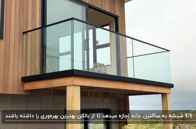 نمای خارجی ساختمانی از جنس چوب با بالکن شیشهای