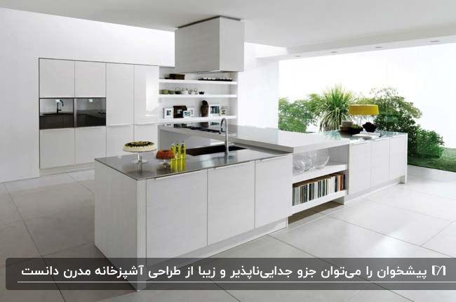 آشپزخانه مدرن با کابینت های سفید و کانتر ال شکل کارآمد
