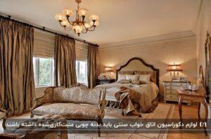دکوراسیون اتاق خواب سنتی با یک تخت و یک دست مبلمان با طرح های ظریف و سنتی و دو آباژور
