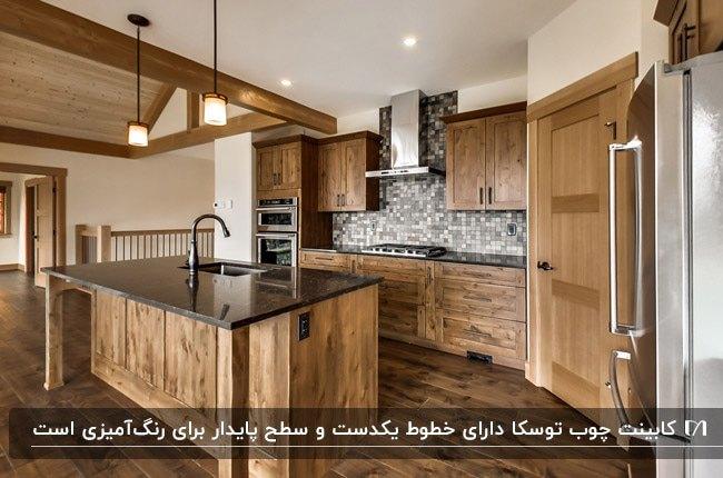 آشپزخانه شیکی با چوب کابینت توسکا و صفحه رویی سنگی مشکی