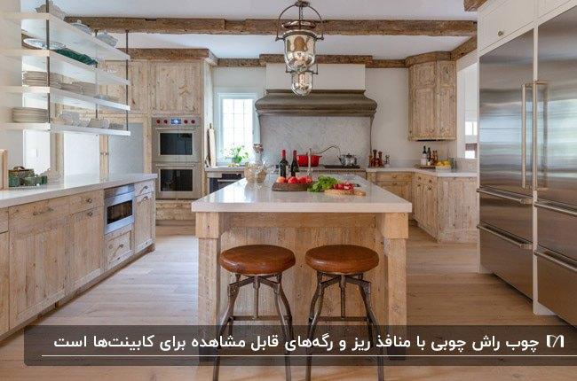 آشپزخانه بزرگی با چوب کابینت و جزیره راش و دو چهارپایه چرمی