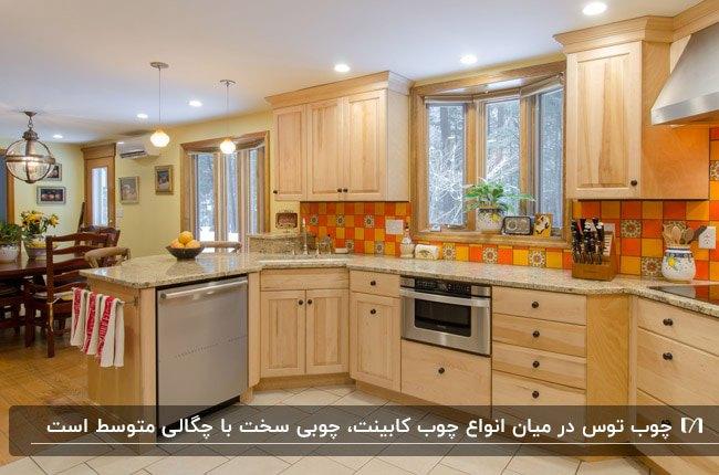آشپزخانه ای با کابینت های خطی یک طرفه با چوب توس