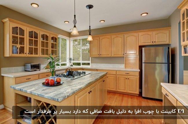 آشپزخانه ای با چوب کابینت افرا، لوسترهای آویز و کفپوش پارکت