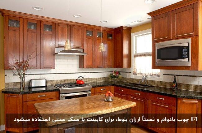 آشپزخانه ای با چوب کابینت بلوط براق با صفحه رویی کابینت سنگ مشکی