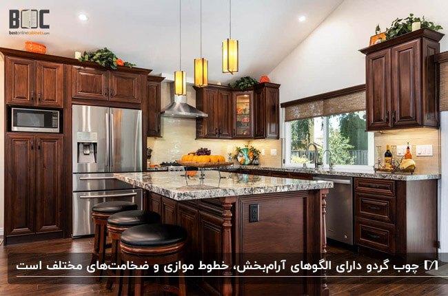 آشپزخانه ای آمریکایی با چوب کابینت گردو به رنگ قهوه ای تیره با صفحه رویی سنگی
