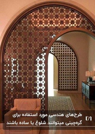 تصویری از دکوراسیون داخلی خانه با پارتیشن چوبی گره چینی برای راهرو