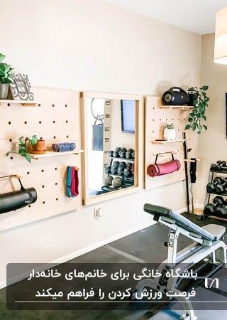باشگاه خانگی با پنل دیواری چوبی، گلدان های گل و آینه دیواری