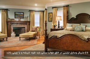 دکوراسیون اتاق خواب سنتی با یک تخت چوبی و دو پنجره با پرده های نخودی و یک شومینه