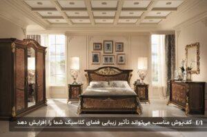 دکوراسیون اتاق خواب سنتی با کفپوش سنگی، دو آباژور و دو پنجره در دو طرف تخت
