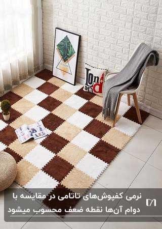اتاقی با صندلی و شال مبل و پاف حصیری و چگالی کفپوش تاتامی کرم و قهوه ای