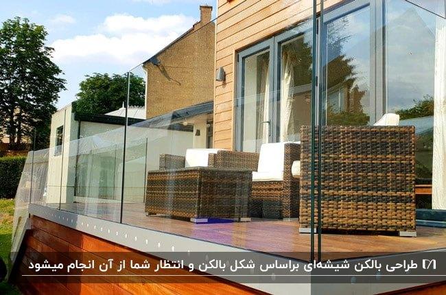 خانه ای با نمای چوبی، بالکن شیشهای و مبلمان حصیری قهوه ای با پارچه سفید