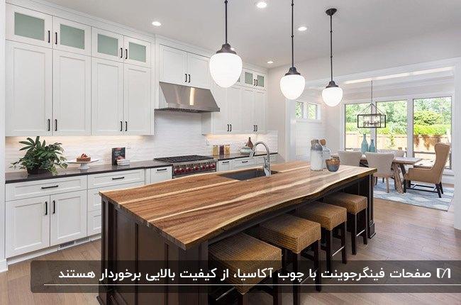 آشپزخانه ای با کابینت های سفید و کانتر با صفحه فینگر جوینت آکاسیا