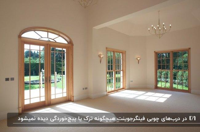 سالن بزرگی با درب های شیشه ای و فریم چوبی فینگر جوینت