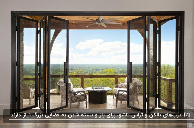 درب تراس تاشو با فریم قهو ای تیره و میز و صندلی های راحتی فلزی روی تراس