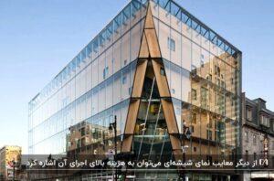 ساختمانی با نمای شیشه ای شفاف به رنگ دودی با برش مثلثی شکل کنج آن