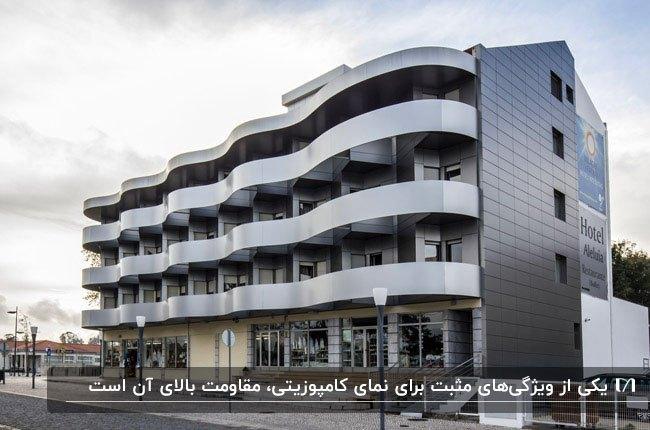 ساختمانی با نمای کامپوزیتی منحنی نقره ای و خاکستری