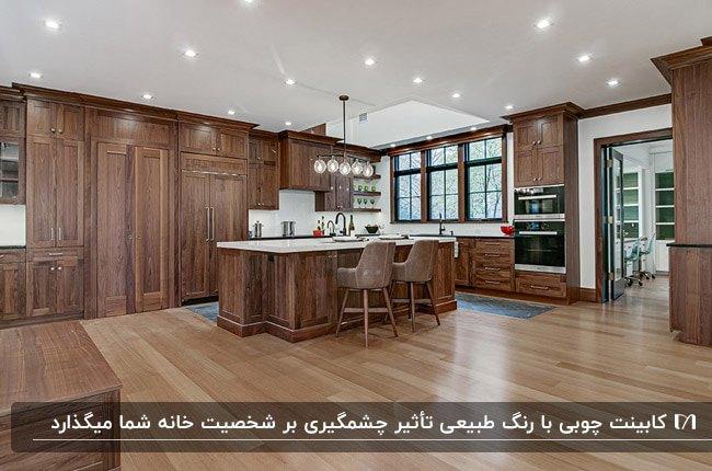 آشپزخانه ای با سقف هالوژنی و چوب کابینت با رنگ طبیعی قهوه ای