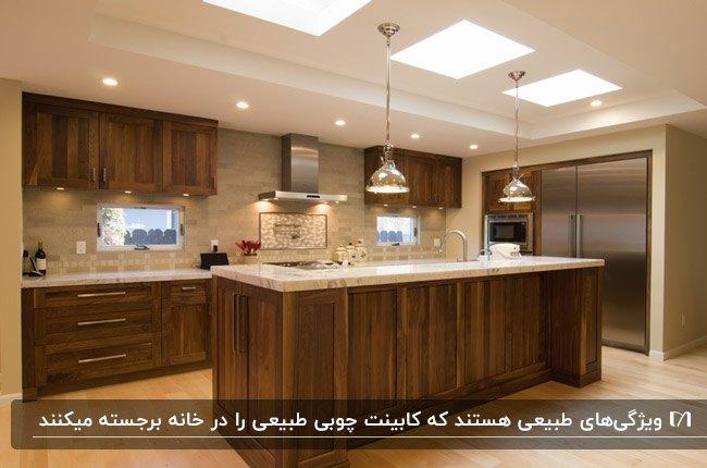 آشپزخانه ای با سقف کاذب نورپردازی شده و چوب طبیعی کابینت قهوه ای تیره