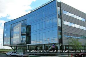ساختمانی با طراحی منحنی ونمای شیشه ای به همراه تابلوی کمپانی بر روی آن