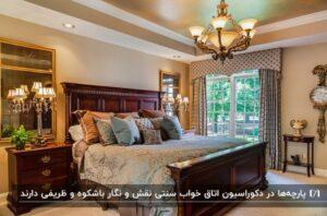 دکوراسیون اتاق خواب سنتی با یک تخت دونفره، روتختی آبی روشن با نقوش سنتی و ظریف و یک پنجره بزرگ