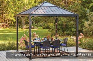 آلاچیق فلزی مربعی در باغ با میز و شش صندلی قهوه ای با تشکچه های آبی