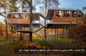 یک خانه درختی دو قلو کنار هم با فاصله کم از زمین به همراه سقف و راه پله سفید رنگ